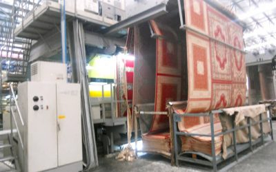 Carpet Manufacturing Facility